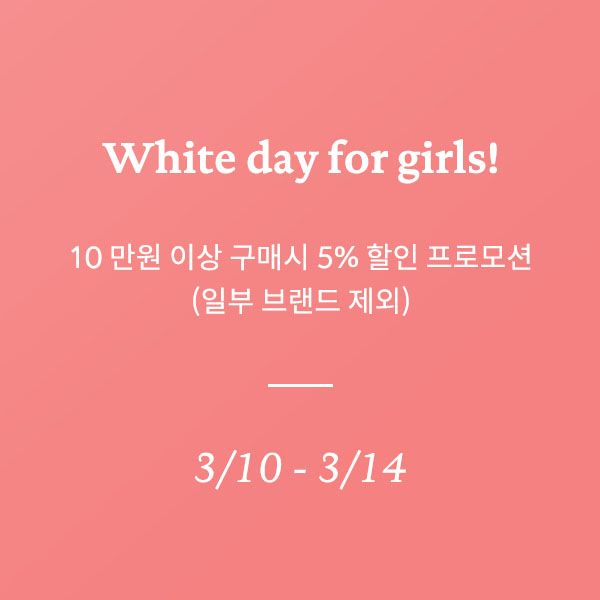 white day event