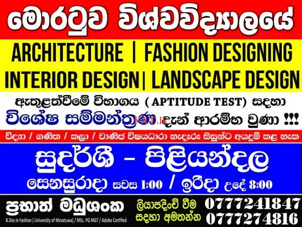 Pin On Degree Diploma Courses In Sri Lanka