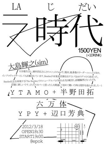 p.twpl.jp show large Vf4iG