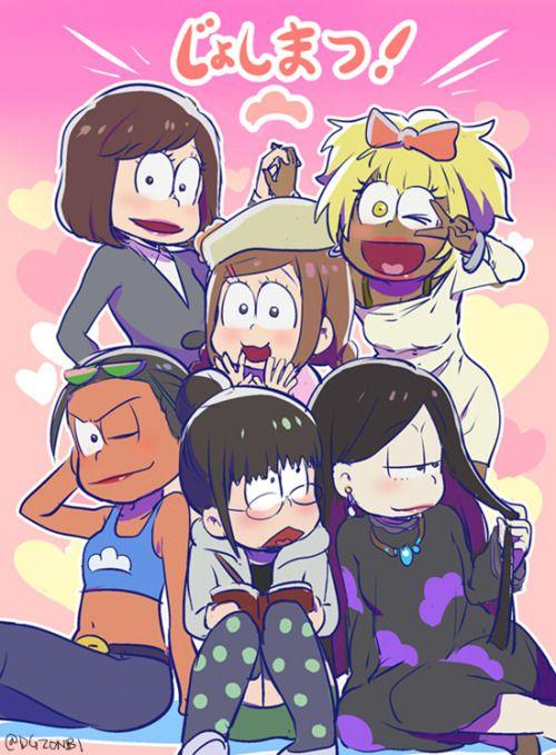 おそ松さんLOG2 ||| Girlymatsu ||| Osoko, Todoko, Jyushiko, Karako, Choroko, and Ichiko ||| Osomatsu-san Fan Art by KL on Pixiv