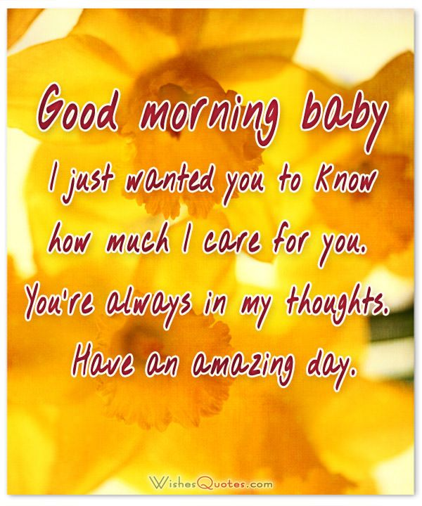 Message For My Healthcare And Love: Best 25+ Flirty Good Morning Quotes For Him Text Messages