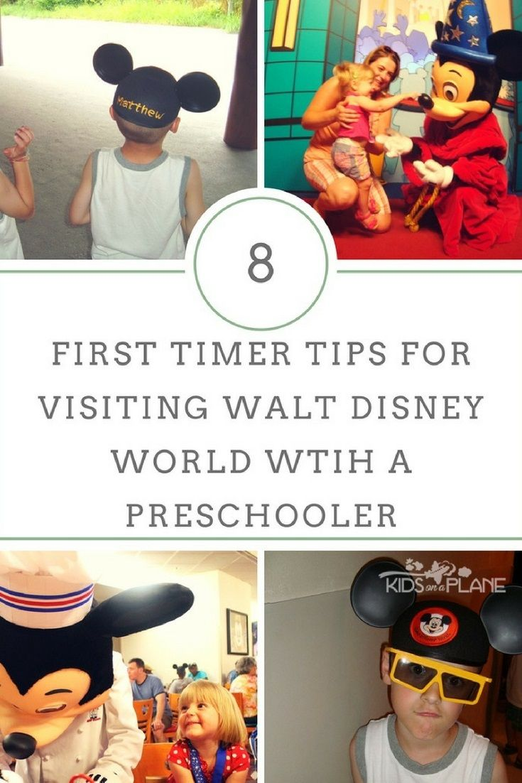 Tips for Families Taking a Preschooler to Walt Disney World - Orlando, Florida | #KidsOnAPlane #TravelTips #TravelingWithKids #DisneyTips #DisneyWorldTips #DisneyWorld #WaltDisney