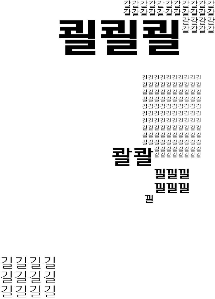 t212_KUa_우솜이_w10_03b