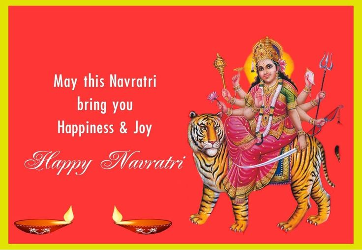 Happy Navratri 2015 images with quotes and wishes
