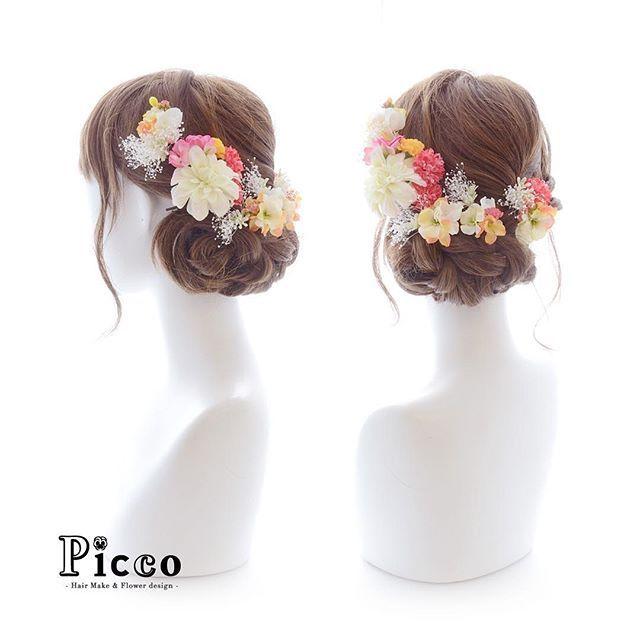 . . Gallery 260 . Order Made Works Original Hair Accessory for SEIJIN-SHIKI . こぶりの #ダリア と #マム に #小花 そして #かすみ草 で ふんわり盛りつけて 頭の周りをくるりとまいた #花冠 ふうスタイル #ピンク & #ホワイト と ほんのり #オレンジ の配色と 女の子らしい #華奢な 雰囲気が #魅力的 . . #成人式 #前撮り #髪飾り #オーダーメイド #二十歳 #記念日 #ハタチ . #花飾り #造花 #ヘアセット #ヘアアレンジ #アップスタイル . #hairdo #flower #hairaccessory #picco #anniversarry #hairarrange #kimono #flowercrown . . .