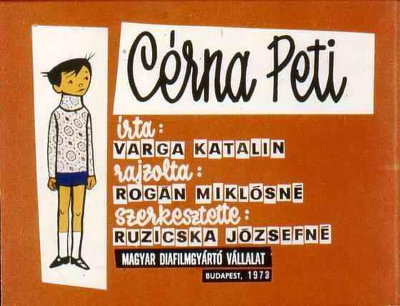Cérna Peti