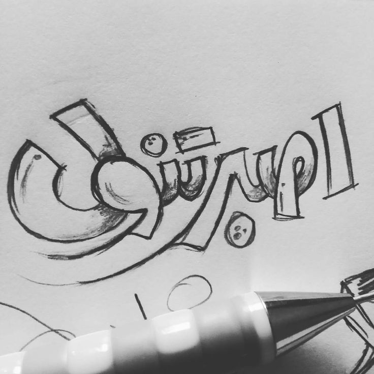 47 best lettering sketch images on pinterest letterpresses sketch pencil beautiful lettering drawing typography typo arabic altavistaventures Image collections