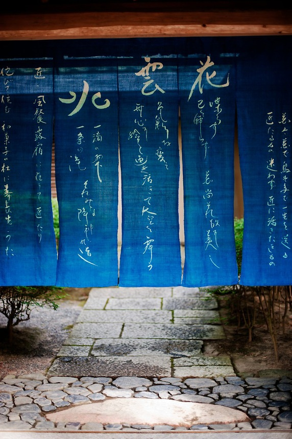 """Japanese shop curtain, Noren 暖簾 """"Noren are traditional Japanese fabric dividers, hung between rooms, on walls, in doorways, or in windows. Commonly, noren have one or more vertical slits cut from the bottom to nearly the top of the fabric, allowing for easier passage or viewing."""""""