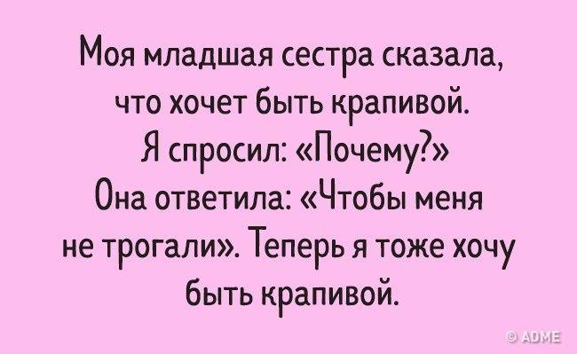 Дети умеют развеселить)))