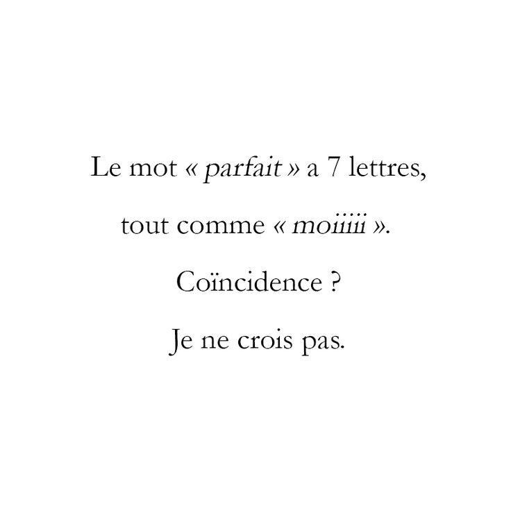 #Bemantra #quote #french #citation
