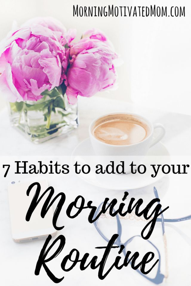 7 Habits to add to your morning routine. Having a morning routine helps to start my day off right. I am refreshed and excited for the day. I start my day with something essential, encouraging, productive, active, healthy, refreshing, and something to ignore. Create a morning routine. I even have printable worksheets to help you create a routine!