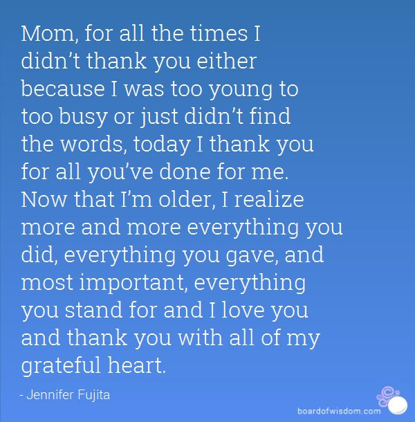 poem from mother to daughter descriptive 25 heart touching mothers day poems 2018 these sweet and sentimental poems should touch your mother's heart and may tell her that you have love for her in your heart a daughter makes life sweeter than ever.