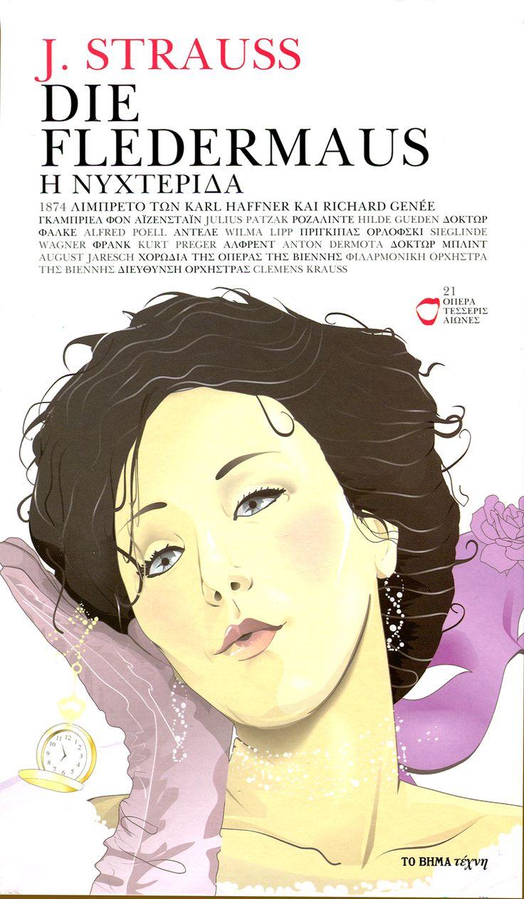 Opera cover - J. Strauss - Die Fledermaus