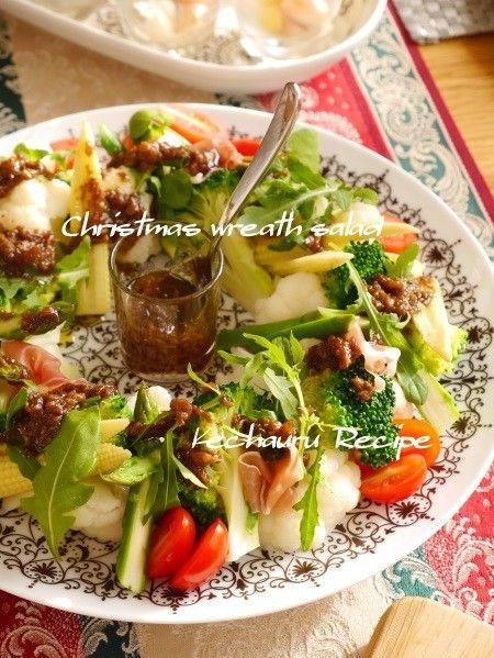 バーニャカウダ味の温野菜リースサラダ by ケチャウルレシピ [クックパッド] 簡単おいしいみんなのレシピが216万品