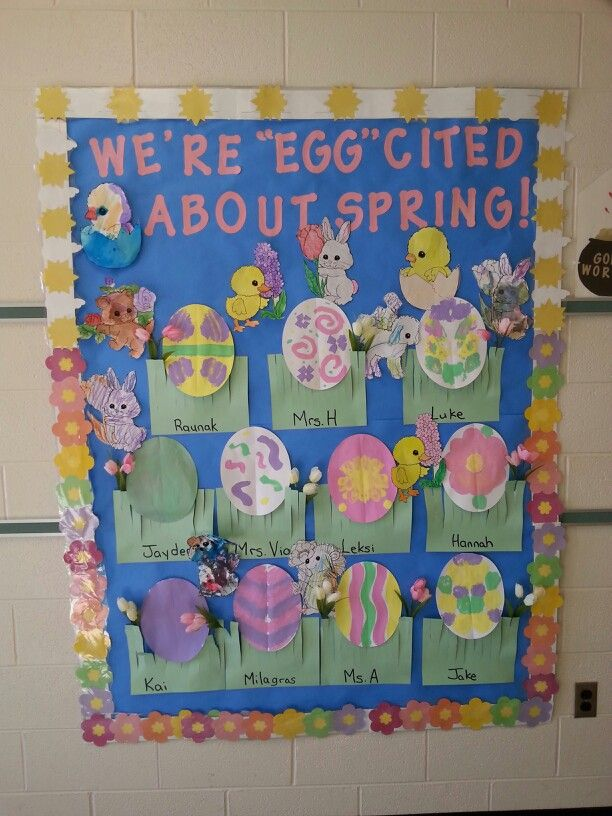 17 Best Images About Teaching E Easter On Pinterest