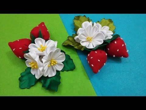 ▶ D.I.Y. Strawberry Kanzashi - Tutorial - YouTube