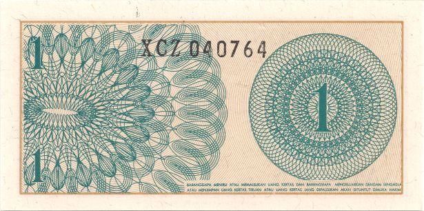Wertseite: Geldschein-Asien-Indonesien-Rupiah-0.01-1964X