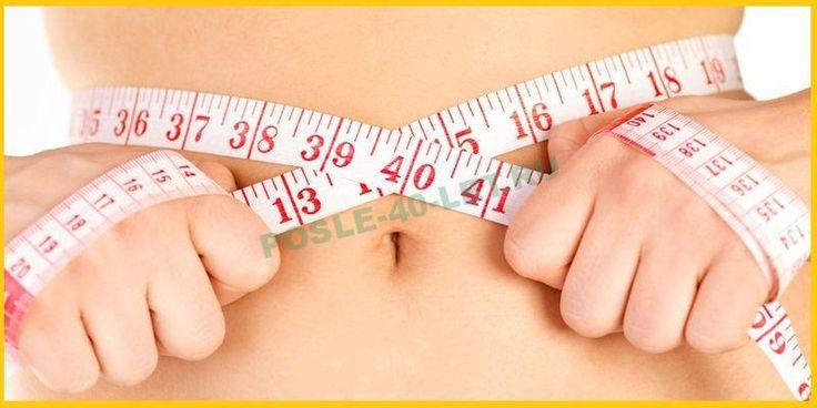 набор веса после 40 лет у женщин