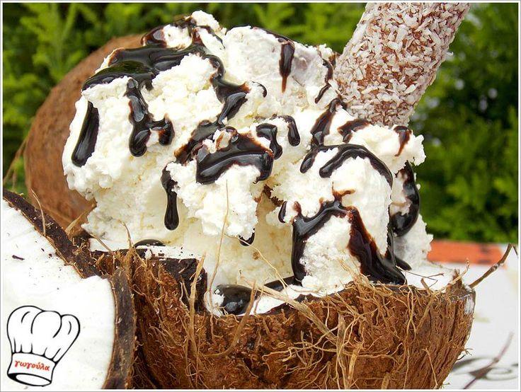 COCONUT ICE CREAM - ΠΑΓΩΤΟ SURVIVOR!!!