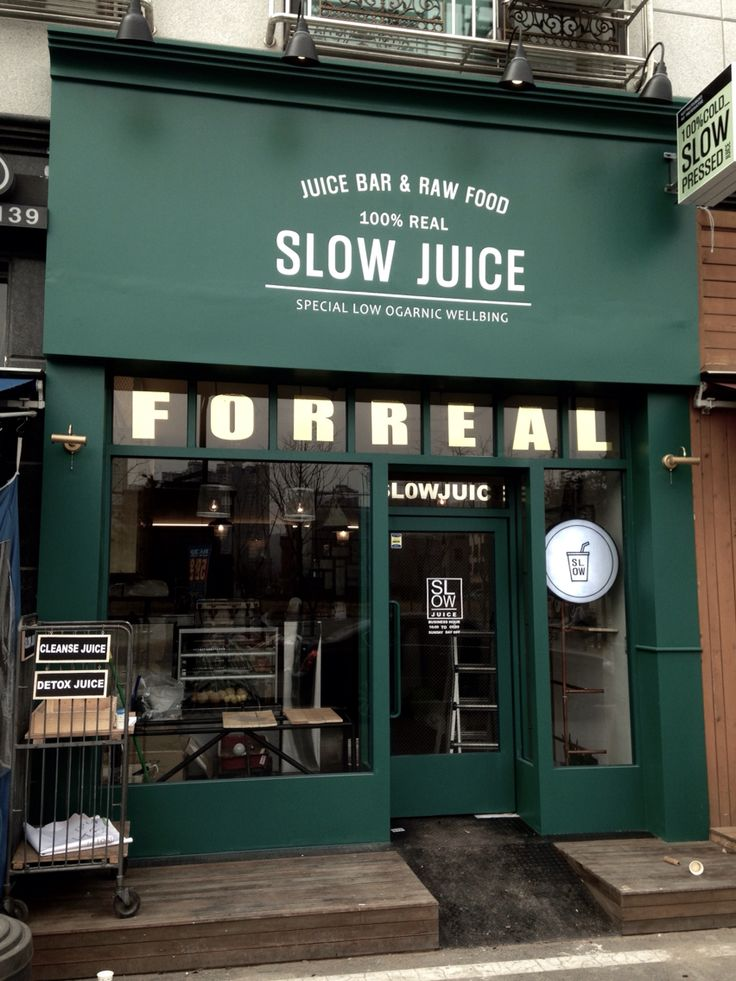 "juicebar design korea juicebar design ""slow juice""  2015 mercim design works"