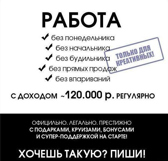 по вопросам сюда vk.com/natalivip2000