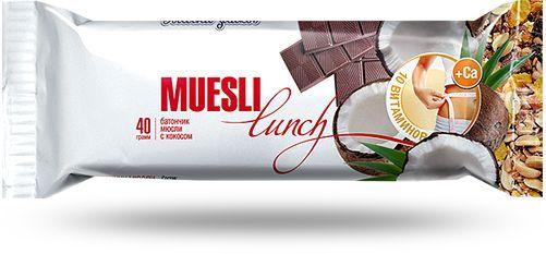 Батончики мюсли «Muesli lunch» - #кокос #food #lunch #health