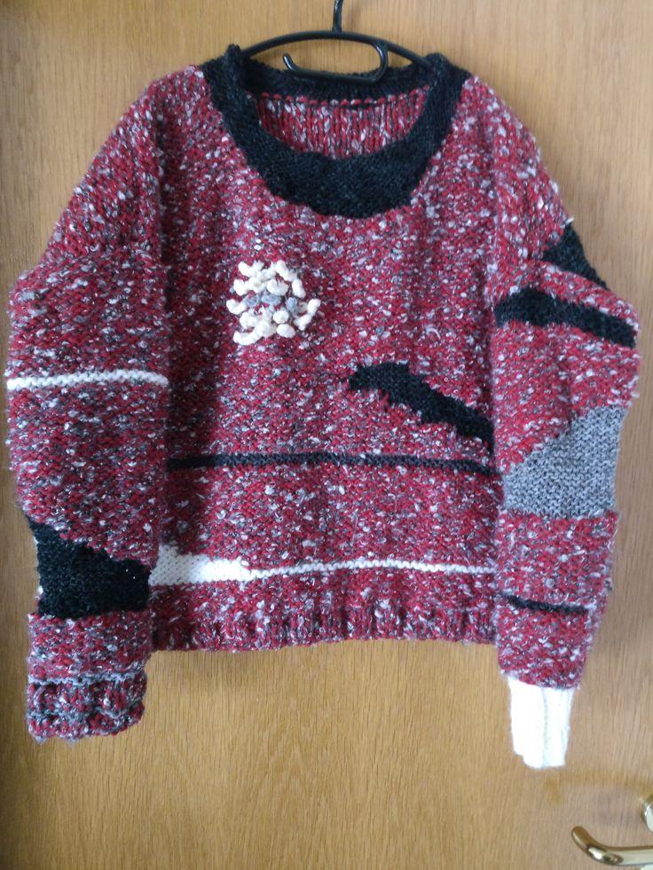 Freeform knitting project