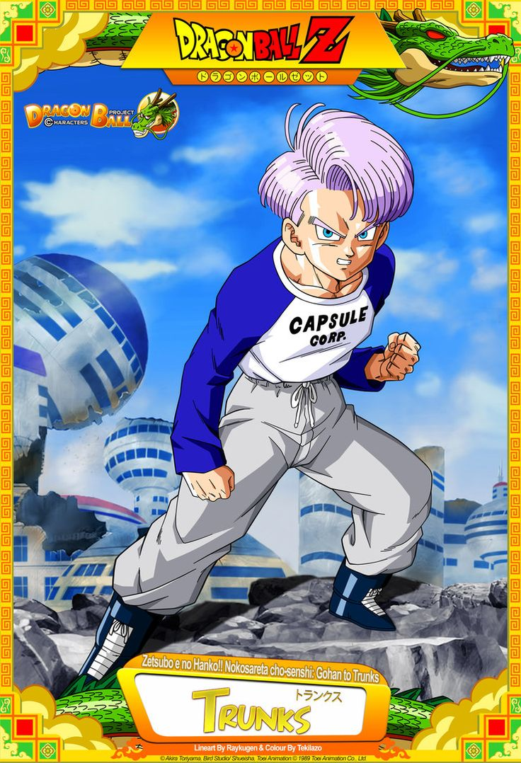 Dragon Ball Z - Trunks by DBCProject on DeviantArt