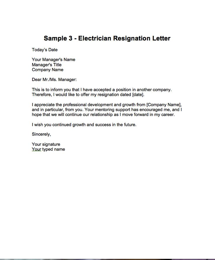 resignation letter for post of electrician    exampleresumecv org  resignation
