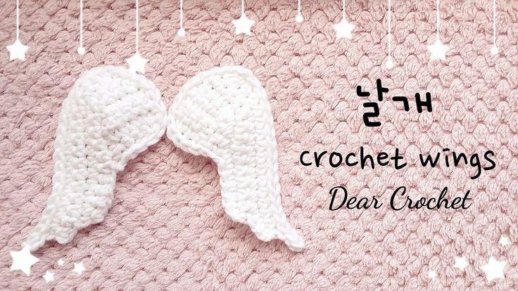 코바늘 날개 만드는 방법 (Crochet Wings)