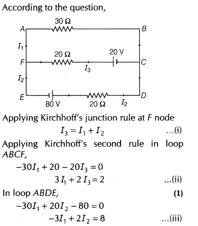 kirchhoffs law voltage and current relationship