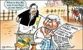 Bharatiya Jan: #BiharAgainstLaloo: #FodderScam Updated: The Massacre of Bovines: 1996's Bihar Fodder Scam by Lalu Prasad Yadav #India #Bihar #Jharkhand #Ranchi #Patna #NaMo4PM