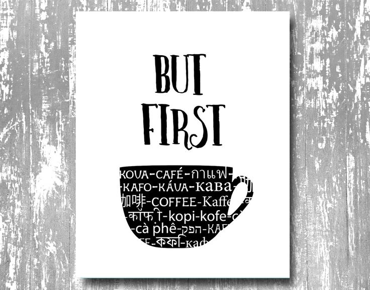 But First Coffee art print but first coffee by WhiteAspenPrints