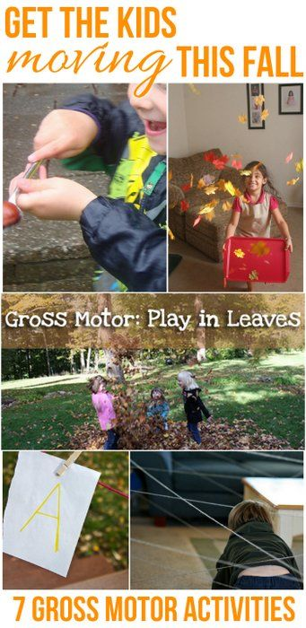 7 gross motor activities to get the kids moving this fall