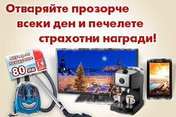 НАЧАЛО - Kaufland.bg