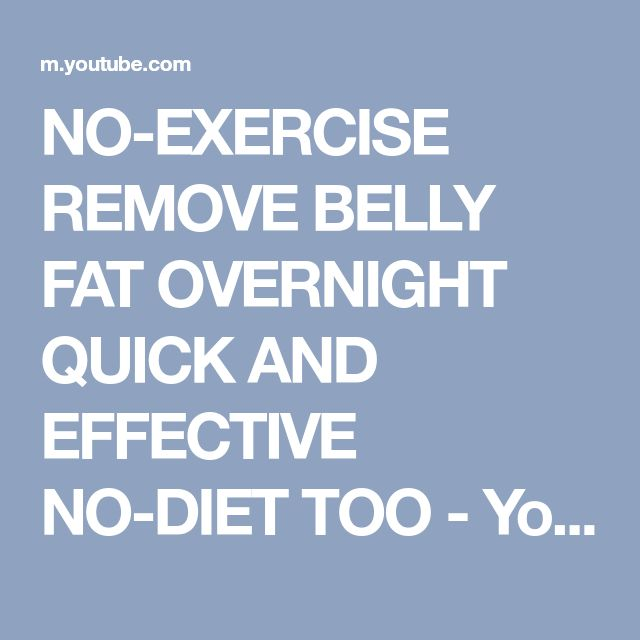 NO-EXERCISE REMOVE BELLY FAT OVERNIGHT QUICK AND EFFECTIVE NO-DIET TOO - YouTube