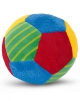 Sterntaler bonte speelbal met rammelaar Bonte speelbal met honingraatpatroon en rammelaar van zacht stretchvelours. Het babymodel van een belangrijk stuk speelgoed!  www.emmaswereld.nl