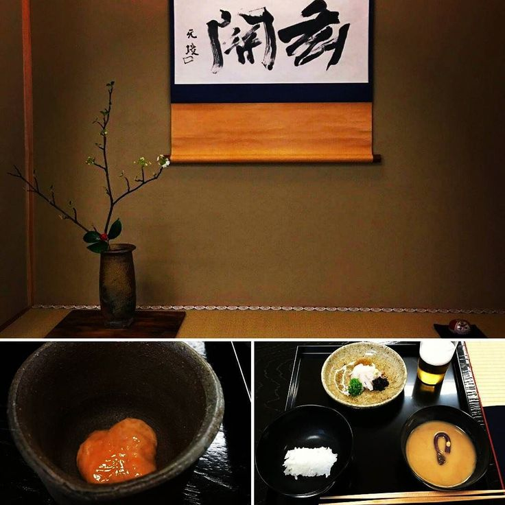 #rosanjin #魯山人  #wasyoku #washoku #kaiseki #辻留  #茶室 #japanesetea #celemony #théjaponais  魯山人の器で魯山人好みのお料理をいただく茶会 by event_concierge_saori