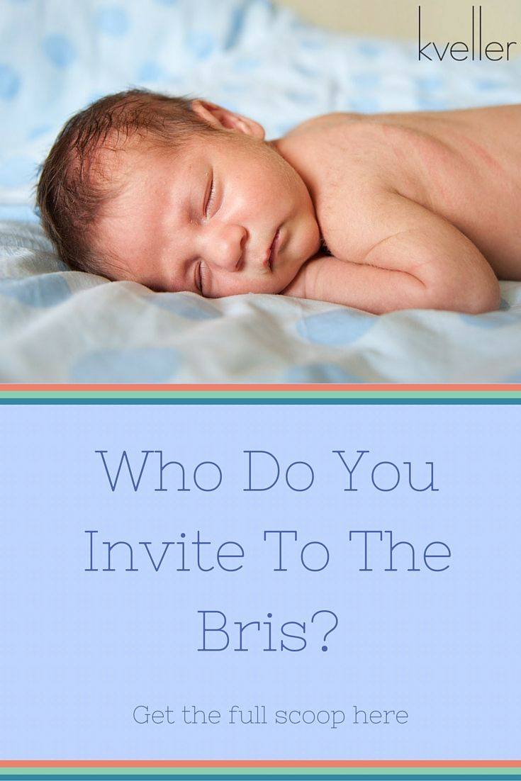 Planning a bris? Here's whom to invite and how to invite them.