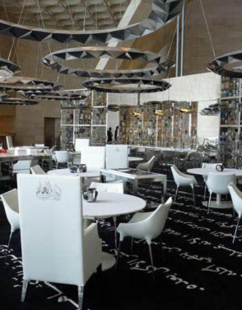 Idam restaurant . Doha . Qatar