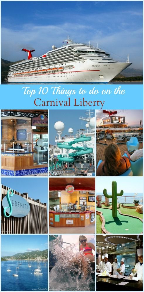 I have shared a bit about our cruise in earlier articles, and today I thought we should share some of our Top 10 things to do aboard the Carnival Liberty.
