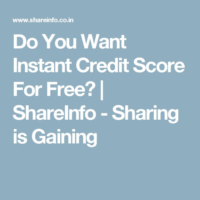 Do You Want Instant Credit Score For Free? | ShareInfo - Sharing is Gaining