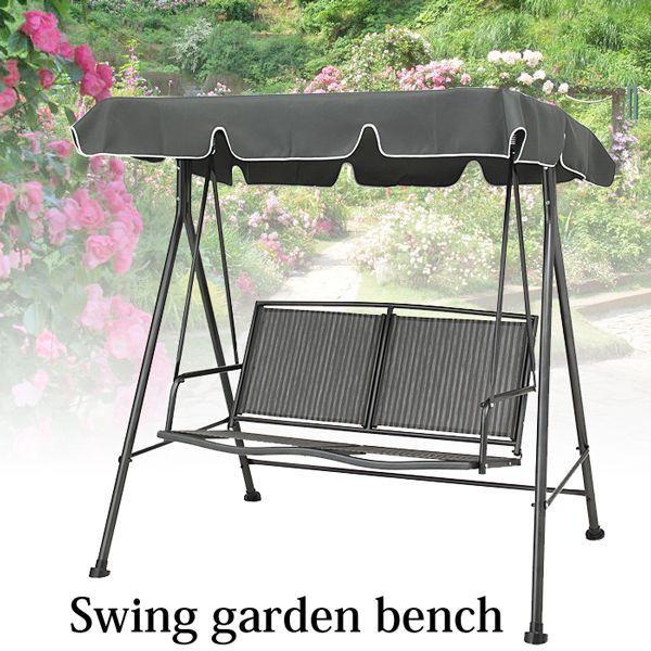 ブランコ 屋外 庭用 頑丈なスチール製 スイングベンチ 幅1610mm 角度調節が可能な日よけ付