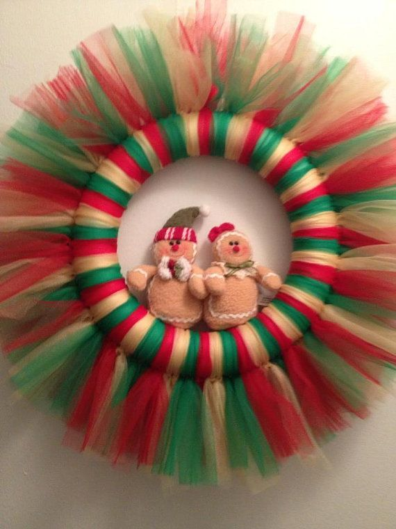 Christmas Gingerbread Tulle Wreath. Good inspiration for other wreaths! I  see this in silver, lt blue and white with snowflakes....
