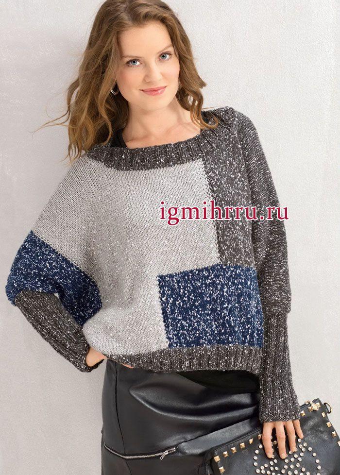 Повседневный шик! Просторный пуловер с цветными блоками. Вязание спицами