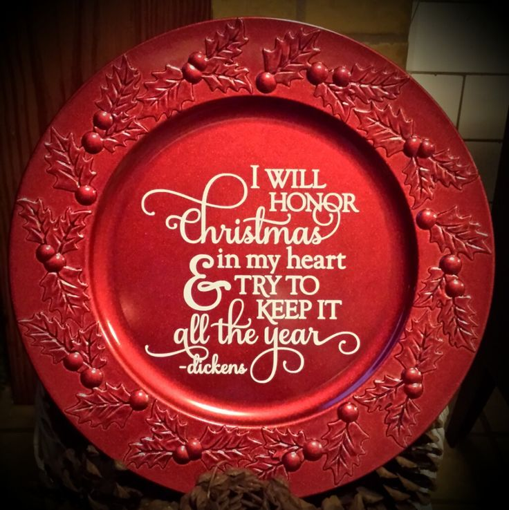 13 Quot Decorative Christmas Charger Plate Christmas Ideas