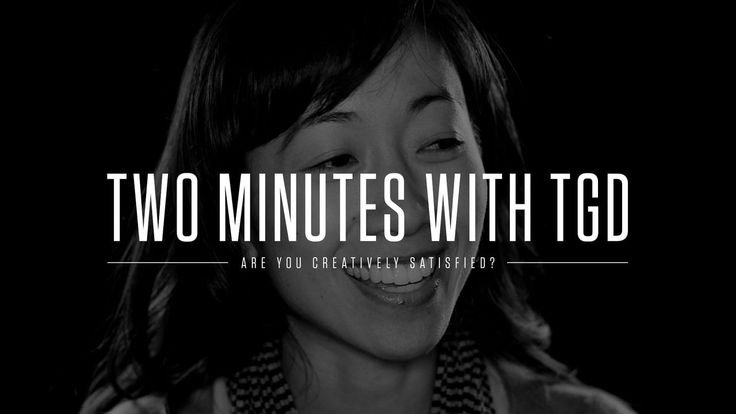 Two Minutes With TGD: Are You Creatively Satisfied?