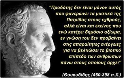 Το «ψηφόδραμα» των βουλευτών του ΣΥΡΙΖΑ πάνω στην κάλπη…Μήπως να σας λυπηθούμε που καταδικάζετε τον λαό ενώ ζείτε την ζωή σας ;