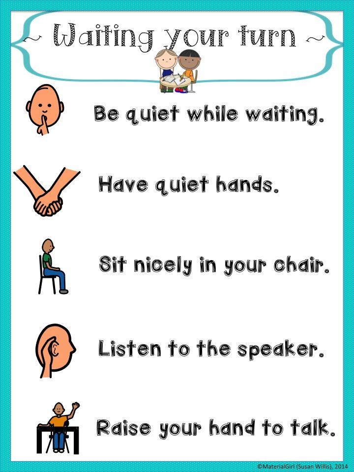 """Waiting Your Turn Poster 8.5"""" x 11"""" size.   For behavior during turn taking / waiting for turn  #speechtherapy #turntaking"""