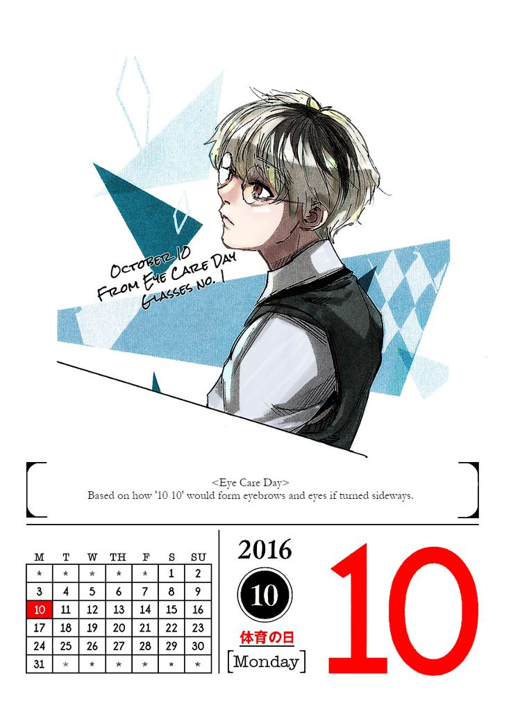 Tokyo Ghoul Calendar Art : Best tokyo ghoul daily calendar images on